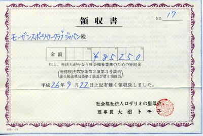 Ryousyuu_2